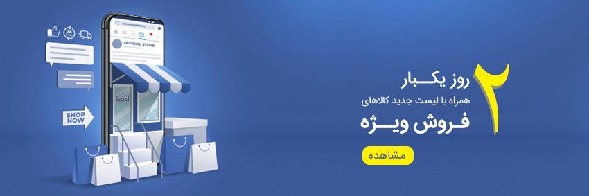 ADS_OFFER